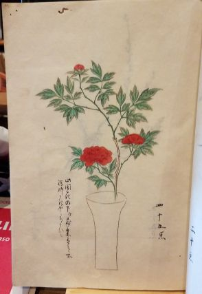 Japanese Ikebana Book of 206 Hand Colored Flower Prints